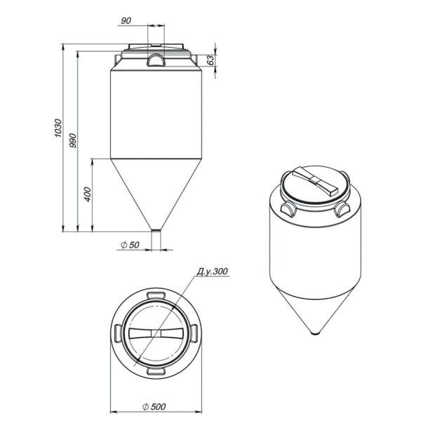 Ёмкость ФМ 120 литров