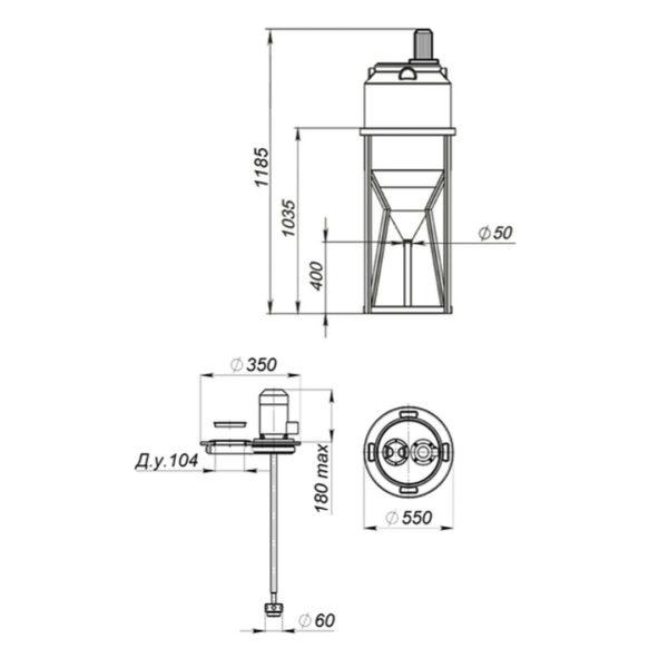 Ёмкость ФМ 240 литров в обрешетке с турбинной мешалкой
